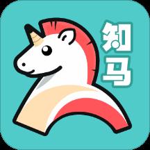 知马私塾iOS版v1.4.2 iPhone手机版