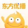 东方优播iOS版v6.0.4 iPhone最新版