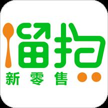 溜拍app(生鲜超市)v1.2.2 最新版