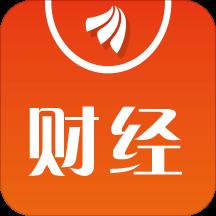 财经股票头条appv9.3 最新版