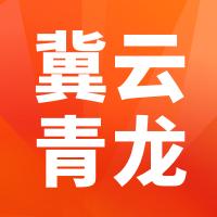 冀云青龙v1.4.5 最新版