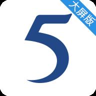 115大屏版v15.0.3 最新版