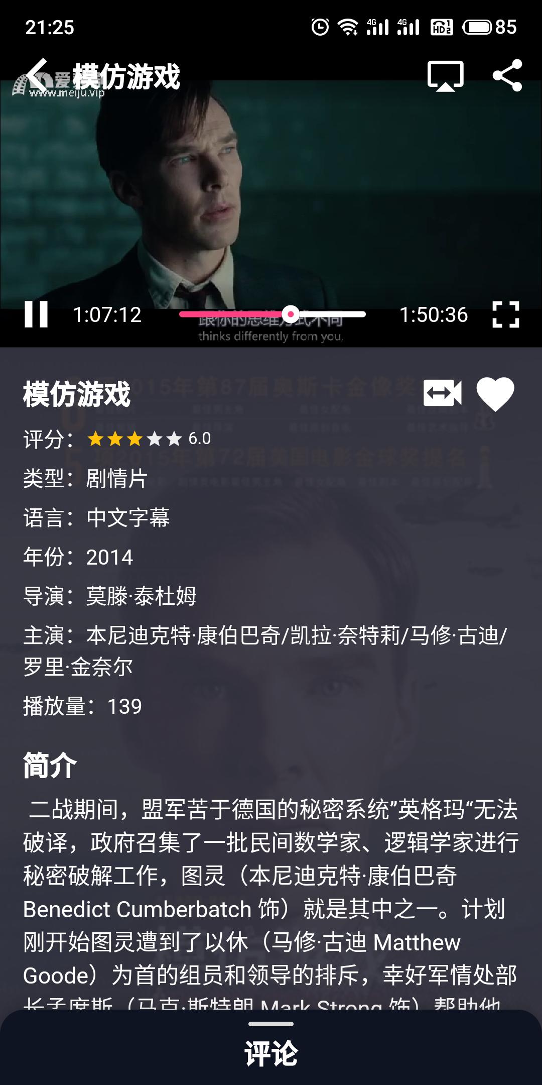 蛋播星球苹果版v1.0.0 手机版
