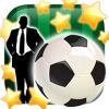 金牌Football 经理破解版v1.3.3.1 去advertisement版