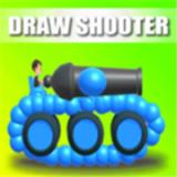 画个大炮v1.0.0 最新版