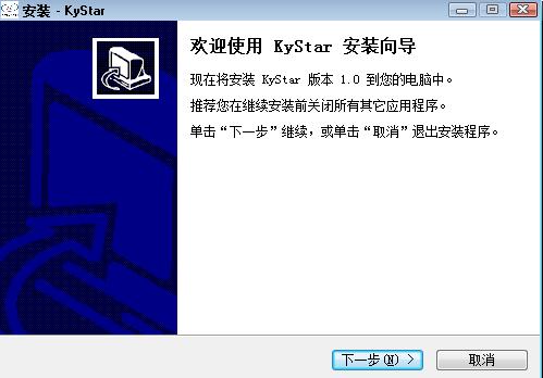 凯视达视频处理器控制软件4.0 绿色版