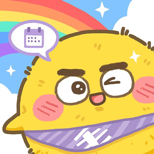 彩虹日历appv1.0.0 最新版