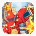 防爆小龙虾v1.0 安卓版