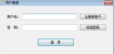 七彩色淘宝分销数据包制作工具v1.2 官方版