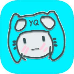 生活YQv1.0 安卓版