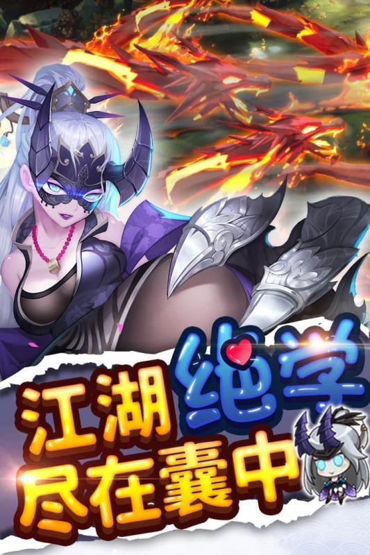 绅士江湖2手游iOS版v1.1.0 官方版