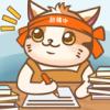 cat 咪作家