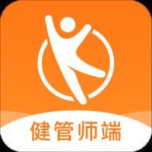 更健康-健康管理师服务平台v1.0.1 安卓版