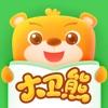大卫熊英语iOS版v1.11.26 iPhone版