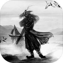 争渡江湖v1.3 安卓版