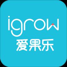 爱果乐订货系统appv1.3.2668 最新版