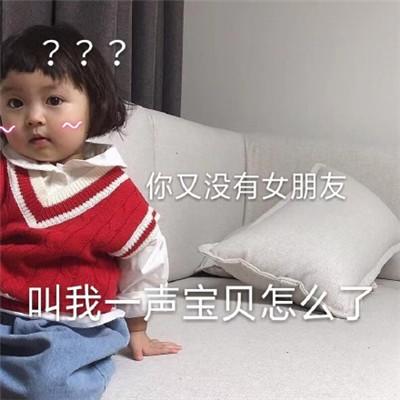 2021虐单身狗七夕表情包合集 不一样表情