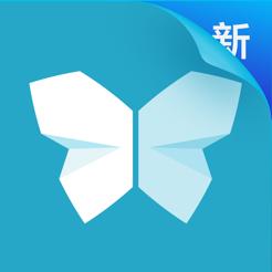 印象笔记扫描宝手机版appv4.3 最新版