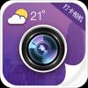 工作相机v3.23 newest版