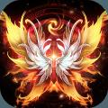 传奇战域手游益玩版v12.8 安卓版