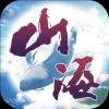 天行道山海经v1.1.0 安卓版