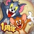 猫和老鼠天王巨星sss兑换码