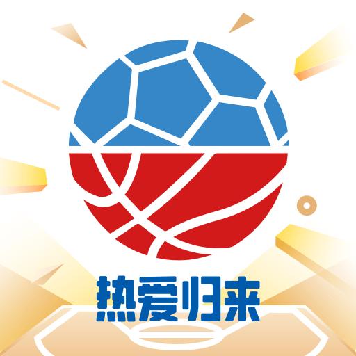 腾讯体育ios客户端v6.3.51 iPhone手机版