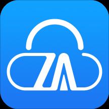 中安云服务appv4.0.27 官方版