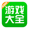4399game盒download安装v5.7.0.64 newest版