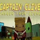 克莱夫船长迪翁的危险免安装绿色版