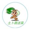 土卜蔬v1.0 official版