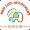 新客公寓Appv1.0.1 newest版