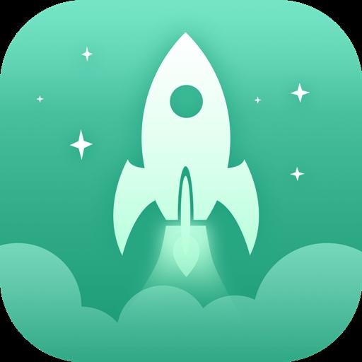 极速清理王v1.0.2 免费版