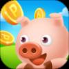 小猪农场appv1.0 红包版