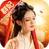 三国群妃传v1.35 newest版