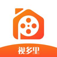视多里appv2.1.9 最新版