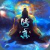 玄元剑仙uc版v1.44 安卓版