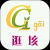 逛垓app(农业电商)