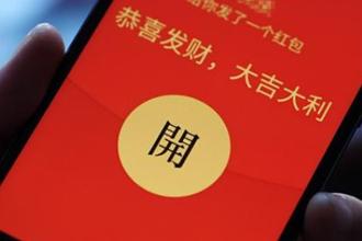 2020七夕微信520红包怎么发 微信七夕发520红包教程