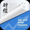 新华日报财经appv1.3.4 安卓版