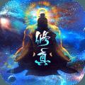 玄元剑仙华为版v1.44 安卓版