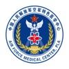 空军总医院ios版v2.15.0 最新版