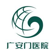 广安门医院ios版v3.1.1 最新版