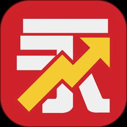 永安期货appv6.3.2.10 最新版