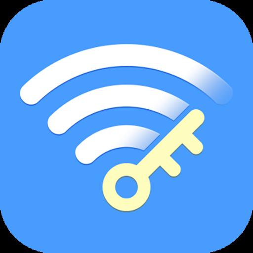 WiFi万能解码钥匙appv1.0.2 安卓版