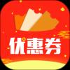 一淘券吧appv3.3.9 最新版
