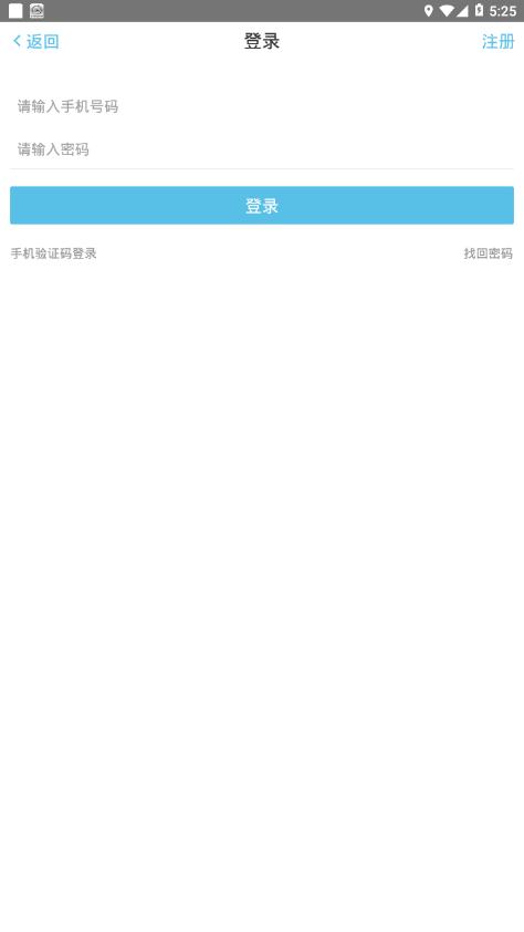 慧游苗山appv1.0.0 最新版
