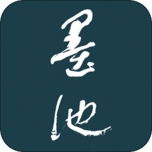 墨池学院精品课程v6.2.1 最新版