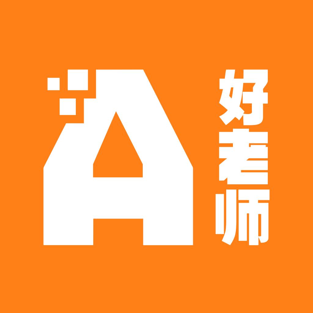AI好老师appv1.1.1 最新版