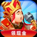 西游神话红包版v1.4.9 最新版